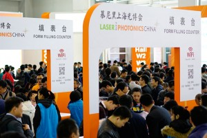 Photonics Congress China Research and industry in dialog