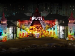 Preview projection Belorussky railway station Credit Circle of Light Moscow Festival
