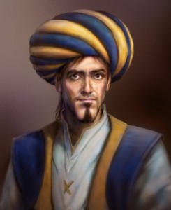 Ibn al Haytham Image courtesy of 1001inventionscom