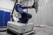 EHLA mobile Bilsing Automation equipped a mobile robot with laser beam source, EHLA processing head and powder feed system This resulted in the worlds first mobile EHLA station Picture Bilsing Automation