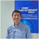 Qingshan Li Named Lab Director for Aixtron in Suzhou, China